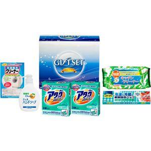 (まとめ)まっ白・消臭 バラエティ洗剤セット L3159527【×5セット】