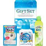 (まとめ)ナノ洗浄バラエティ洗剤セット L3159548【×5セット】