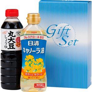 (まとめ)健康調味料セット B4043588【×5セット】