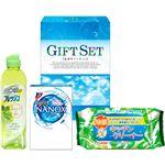 (まとめ)ナノ洗浄バラエティ洗剤セット L3154560【×5セット】