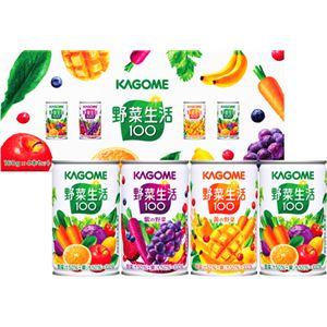 (まとめ)野菜飲料ギフト C9248565【×5セット】