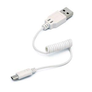 (まとめ)日本トラストテクノロジー 充電・通信対応 microUSBカールケーブル (ホワイト) JSC-001WH【×5セット】
