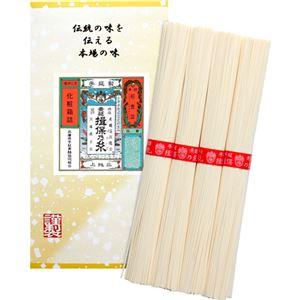 (まとめ)手延素麺 揖保乃糸 上級品 B4033526【×5セット】