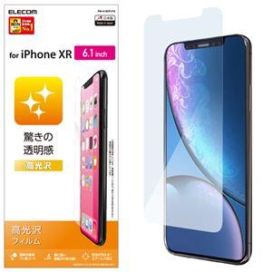 (まとめ)エレコム iPhone XR/液晶保護フィルム/光沢 PM-A18CFLTG【×5セット】