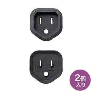 (まとめ)サンワサプライ プラグ安全カバー ブラック TAP-PSC3NBK【×5セット】