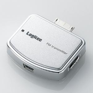 Logitec(ロジテック) 充電機能搭載 WALKMAN専用FMトランスミッター(シルバー) LAT-FMWS01SV
