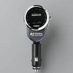 Logitec(ロジテック) 車載用FMトランスミッター カーボン LAT-FM311UCA