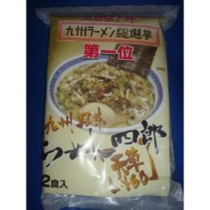 博多発!九州ラーメン選挙2007年第一位ラーメン四郎2食入りラーメン