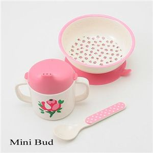 Cath Kidston Cath Kids キッズテーブルウェアセット 3Piece Gift Set in Window Box Mini Bud