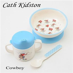 Cath Kidston Cath Kids キッズテーブルウェアセット 3Piece Gift Set in Window Box Cowboy