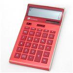電卓 cadena calculator CCA-104 レッド