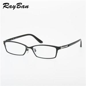 RayBan(レイバン) チタンフレーム ダテメガネ RX8685-1119