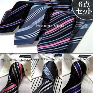「Franco Vieri」 ピンホールクレリックシャツ&ネクタイ6点セット Mサイズ  (4920004)