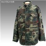 ROTHCO社 M-65 ミリタリー フィールドジャケット ウッドランドカモ