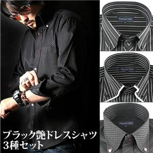 スタイリッシュ ブラック艶ドレスシャツ 3種セット(スリムネクタイ&チーフ付き)Y007 M