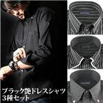 スタイリッシュ ブラック艶ドレスシャツ 3種セット(スリムネクタイ&チーフ付き) Y007 LL