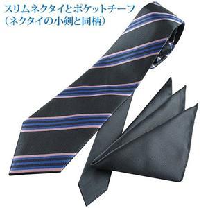 スタイリッシュ ブラック艶ドレスシャツ 3種セット(スリムネクタイ&チーフ付き) Y007 M