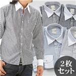 コットン100% クレリックシャツ 2枚セット 77810/77812 L