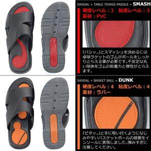 スポーティーライフスタイルサンダル F003/DUNK(オレンジ) S(24.0~24.5cm)