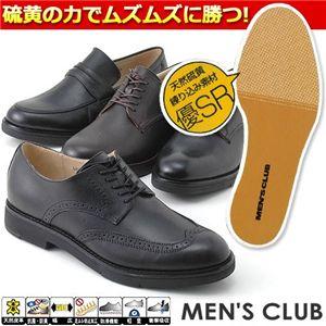 MEN'SCLUB白癬菌抑制レザービジネスシューズ MB1501/プレーン ブラック 26.5