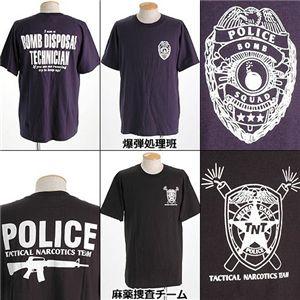 米国着用禁止Tシャツ 麻薬捜査チーム L