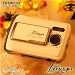 HITACHI 500万画素デジタルカメラ HDC-509 スノーホワイト
