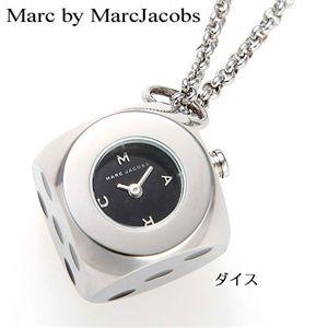 Marc by MarcJacobs(マークバイマークジェイコブス) ペンダントウォッチ MBM7004/ダイス