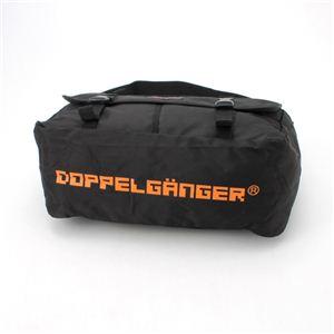 DOPPELGANGER(R)(ドッペルギャンガー) フォールディングメッセンジャーバッグ DA016B