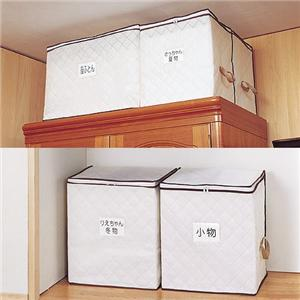 キルティング加工保存袋 【小4枚組】