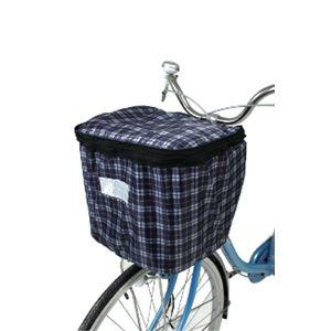 チェック自転車前カゴカバー
