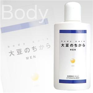 大豆のちから for Men 全身ローション