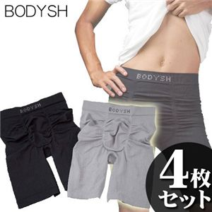 BODYSHメンズスリムシェイプロングパンツ【4枚組】ブラック・グレーの同サイズ2色組×2箱 L