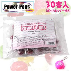 パワーポップ (30本入り+ポップホルダー1個)
