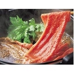 すきやき用牛肉 2キロセット