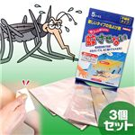 蚊させない 【3個組】(医薬部外品)