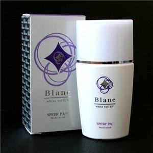 Blane white veil UV SPF50+、PA+++