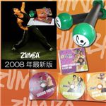 ZUMBA(ズンバ)2008年最新版(米国版正規品)