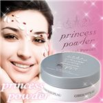 プリンセスパウダー