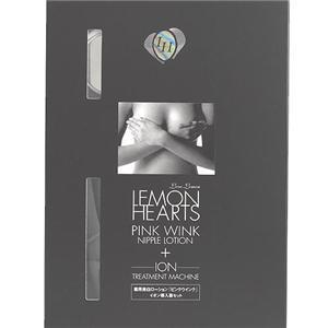 LEMON HEARTS ピンクウインク イオン導入器セット
