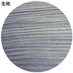 クールシーツDX『涼』 高島ちぢみ シングル ベッド用
