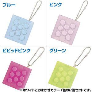 BANDAI ムゲンプチプチ 2色セット(ホワイト1個 ピンク、ブルー、グリーン、ビビットピンクのうちどれか1個 計2個)