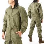 アメリカ軍戦車搭乗員スーツ