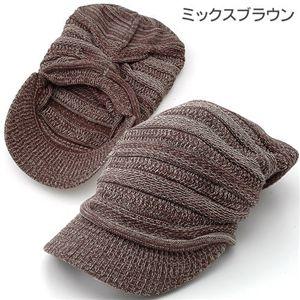 つば付き烏帽子型キャップ OZ-850 ミックスブラウン