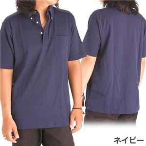 COOLBIZ ドライメッシュBDシャツ ネイビー L
