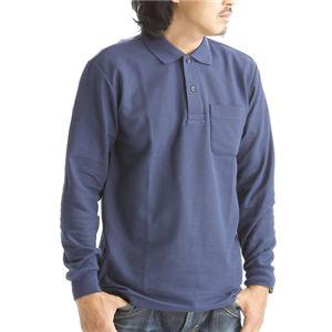 5Lサイズの長袖ポロシャツ【大きいサイズ・メンズ通販】