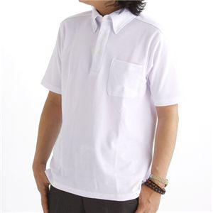 COOLBIZ 吸汗速乾ドライメッシュボタウンダウン 鹿の子ポロシャツ ホワイト Sサイズ