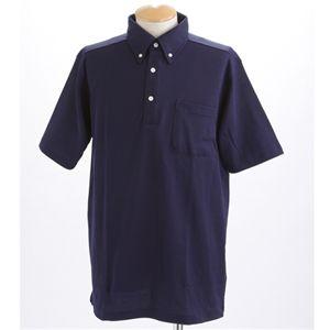COOLBIZ 吸汗速乾ドライメッシュボタウンダウン 鹿の子ポロシャツ ネイビー Mサイズ