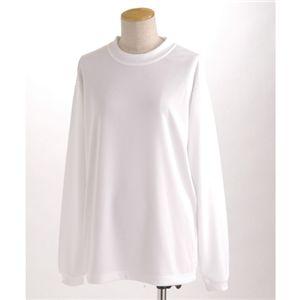 スポーツ吸汗速乾ロング袖Tシャツ 2枚SET ホワイト XXLサイズ