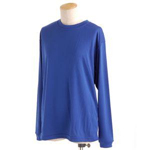スポーツ吸汗速乾ロング袖Tシャツ 2枚SET コバルトブルー Mサイズ