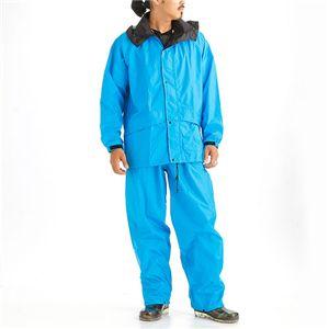 耐水圧10000mm 雨対策レインセットアップ ブルー Lサイズ